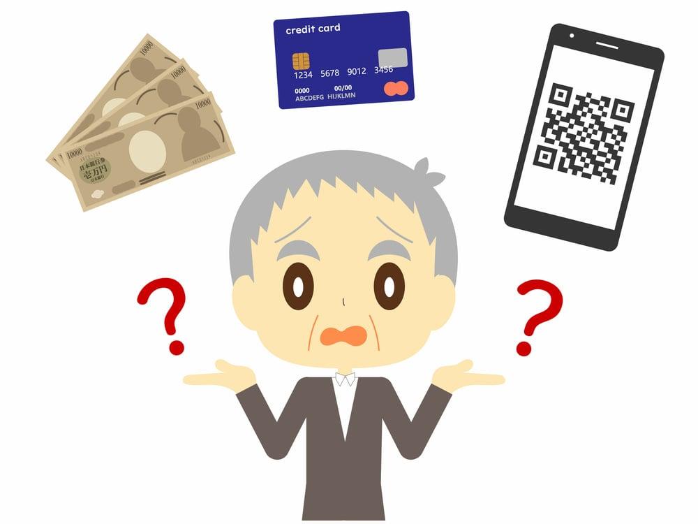 ネットショッピングの支払い方法別のメリット・デメリット